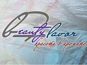 Продажа женской парфюмерии в интернет-магазине   «Beauty in flavor» www.aromat30.ru