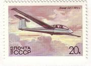Почтовые марки от 1965 года,  не дорого!