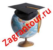 Обучение и образование за рубежом
