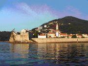 Продам Дом в Черногории.