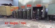 Паровые котлы парогенераторы от 30 до 400 кг пара в час.