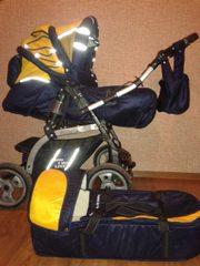 продам коляску Aro Team Hugo (Польша):