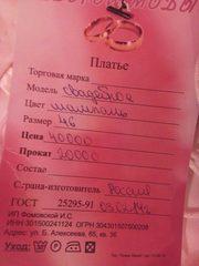 город астрахань. советский район